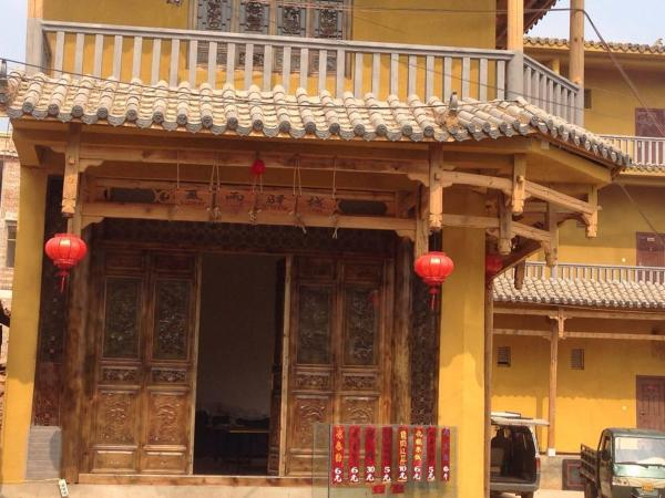 Hotel Pictures: Summer & Rain Hostel, Qiubei