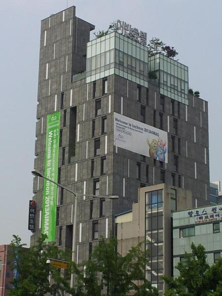 Zdjęcia hotelu: Urban Boutique Hotel, Anyang