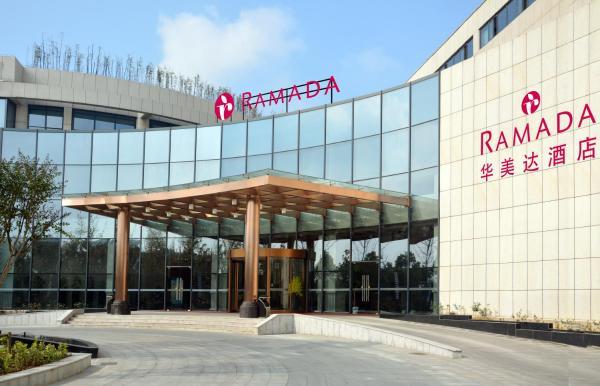 Hotel Pictures: Ramada Nanjing, Jiangning
