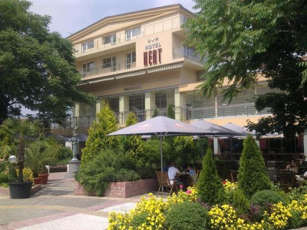 Hotel Pictures: Heat Complex Family Hotel & Spa, Peshtera