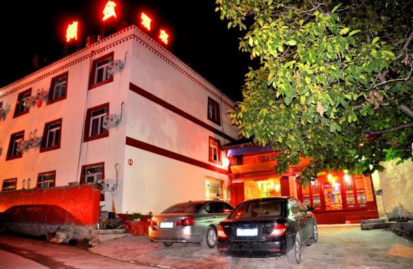 Hotel Pictures: De Jin Hotel, Jiuzhaigou