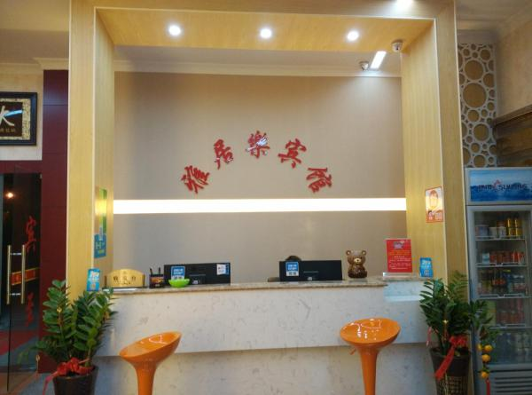 Hotel Pictures: Xiamen North Railway Statioin Yajule Fast Hotel, Xiamen