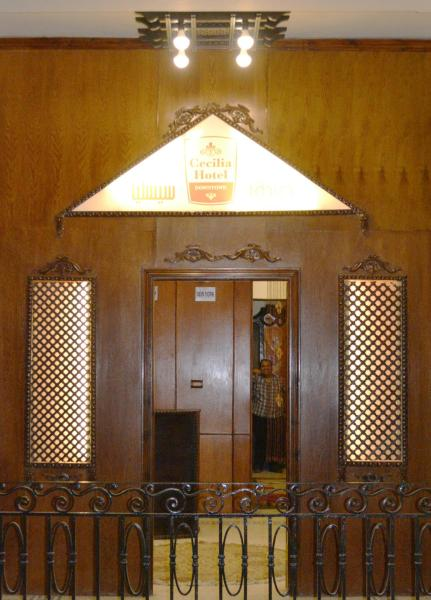 Foto Hotel: Cecilia Hostel, Il Cairo