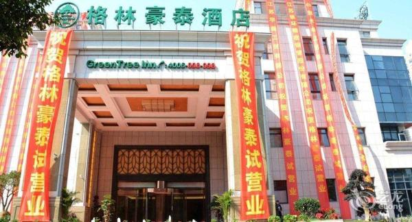 Hotel Pictures: GreenTree Inn JiangSu WuXi YiXing East LongTan Road DongJiu Business Hotel, Yixing