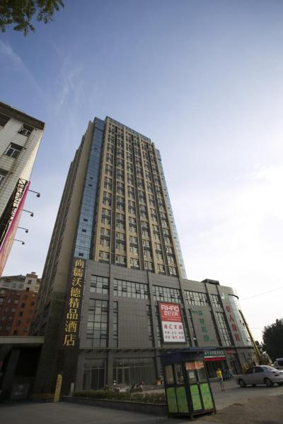 Hotel Pictures: Sunny World Hotel, Wenshang