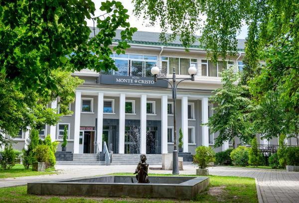 Fotos del hotel: Hotel Monte Cristo, Blagoevgrado