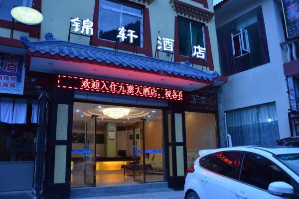 Hotel Pictures: Jiuzhaigou Jinxuan Hotel, Jiuzhaigou