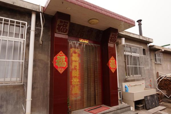 Hotel Pictures: Shunhe Yujia Farm Stay, Changdao