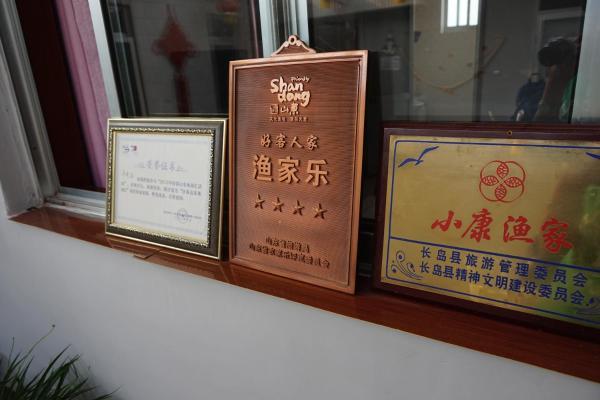 Hotel Pictures: Hongfu Yujia Farm Stay, Changdao