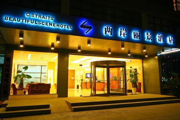 Hotel Pictures: C.Straits Beautiful Scene Hotel, Kunshan