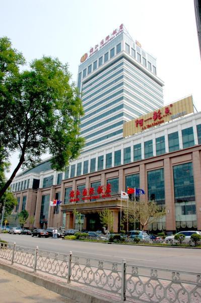 Hotel Pictures: Jinjiang International Hotel Tangshan, Tangshan