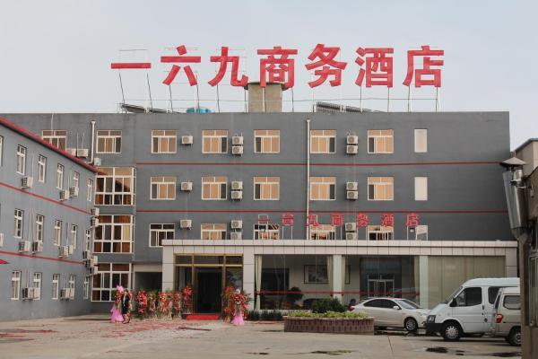 Hotel Pictures: 169 Hotel Beijing, Shunyi