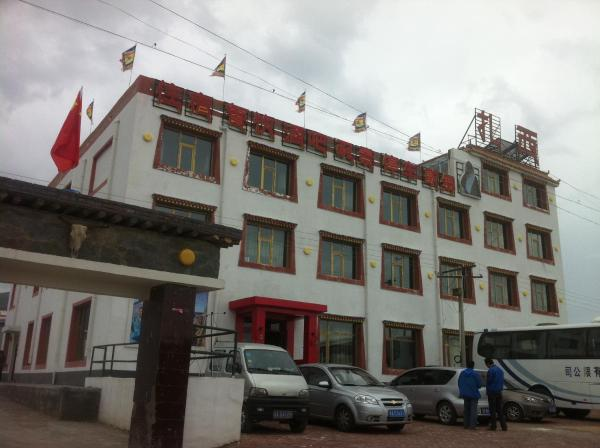 Hotel Pictures: Qinghai Lake Zhaxi Tibetan Lodge Hotel, Hainan
