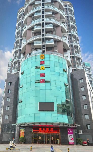 Hotel Pictures: Super 8 Hotel Wuyi Square Branch, Mianyang