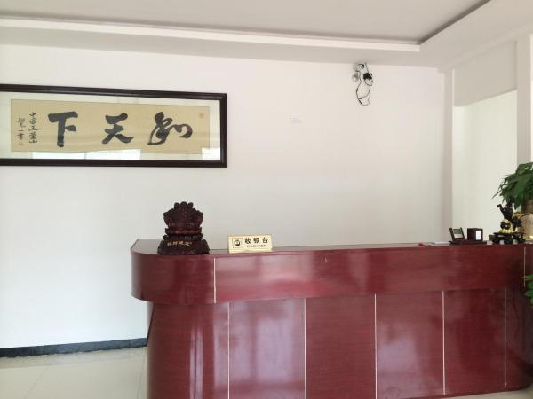 Hotel Pictures: Wutaishan Hetianxia Inn, Wutai