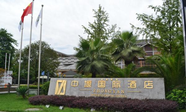 Hotel Pictures: Zhongyan International Hotel, Dujiangyan