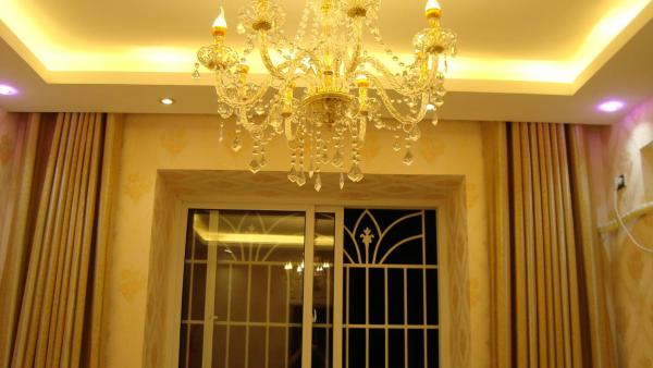 Hotel Pictures: Diamond Apartment, Bijie