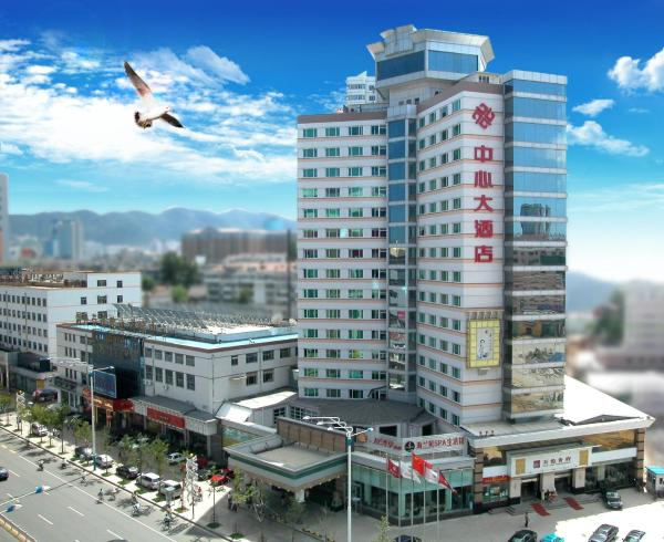 Hotel Pictures: Yantai Center Hotel, Yantai