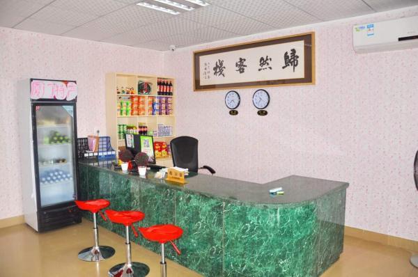 Hotel Pictures: Xiamen Guiran Hostel, Xiamen