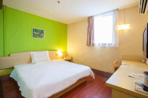 Hotellikuvia: 7Days Inn Jinan Jing'er Road West Market Business Centre, Jinan