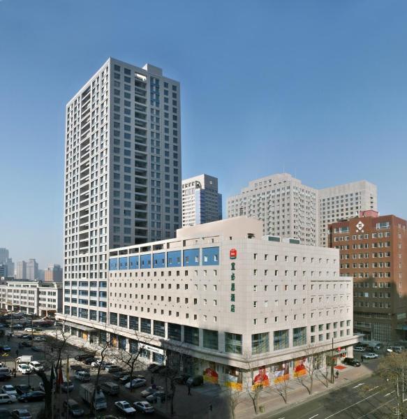 Hotel Pictures: Ibis Dalian Sanba, Dalian
