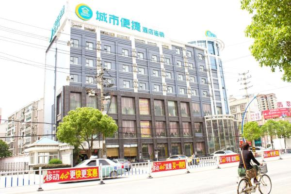 Hotel Pictures: City Comfort Inn Xiaogan Chengzhan Road, Xiaogan