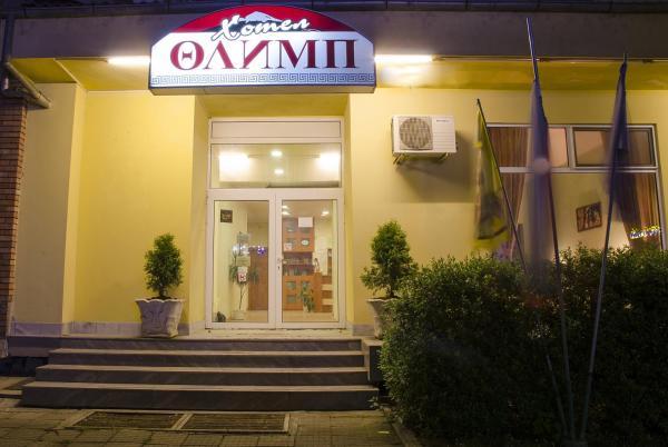 Foto Hotel: Hotel Olymp, Dryanovo