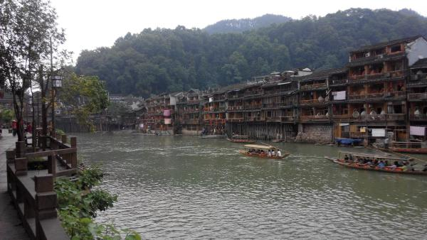 Hotel Pictures: Fenghuang Xiehou Guest House, Fenghuang