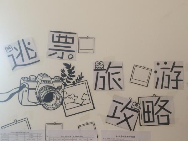 Hotel Pictures: Xining Qingyue Youth Hostel, Xining