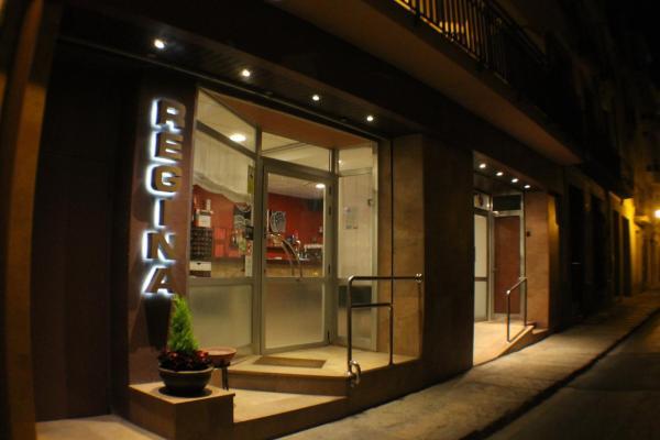 Hotel Pictures: Hostal Regina, Blanes
