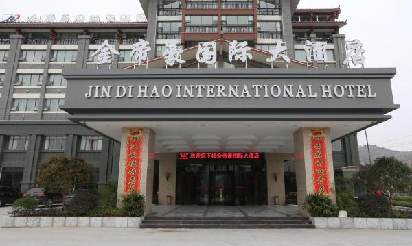 Hotel Pictures: Jindihao International Hotel, Tongdao