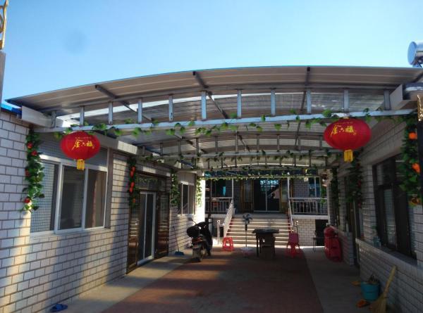 Hotel Pictures: Peace Farm Inn, Gaizhou