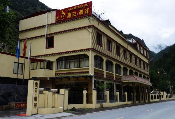 Hotel Pictures: Yajiang Motel Tibet, Yajiang