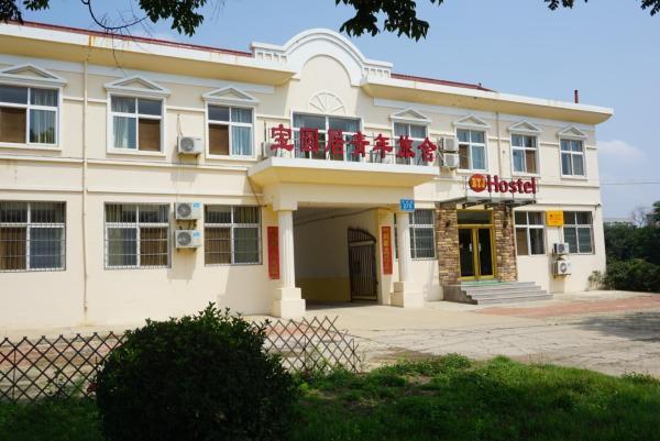 Hotel Pictures: Baoyuanju Youth Hostel, Haiyang
