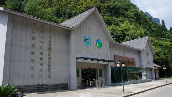 Hotel Pictures: 318 Express Motel Guangyuan Micang Mountain, Wangcang