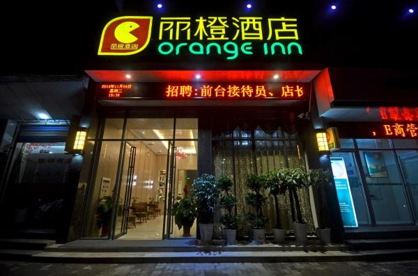 Hotel Pictures: Orange Inn Changyang, Changyang