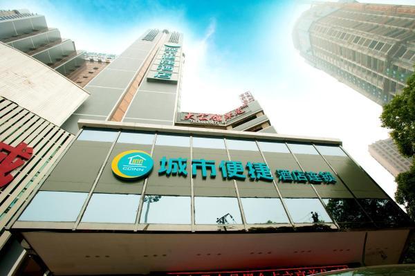 Hotel Pictures: City Comfort Inn Wuhan Honggang City Badajia, Wuhan