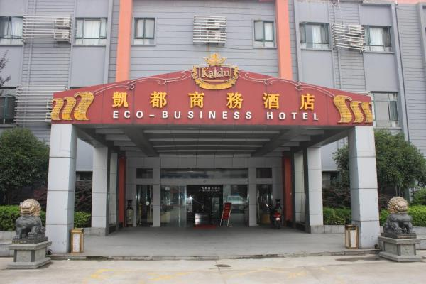 Hotel Pictures: Kaidu Business Hotel, Changshu