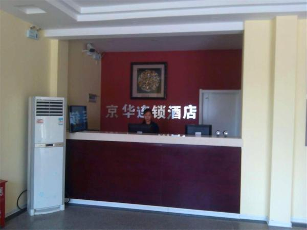 Mainland Chinese Citizen - Standard Triple Room