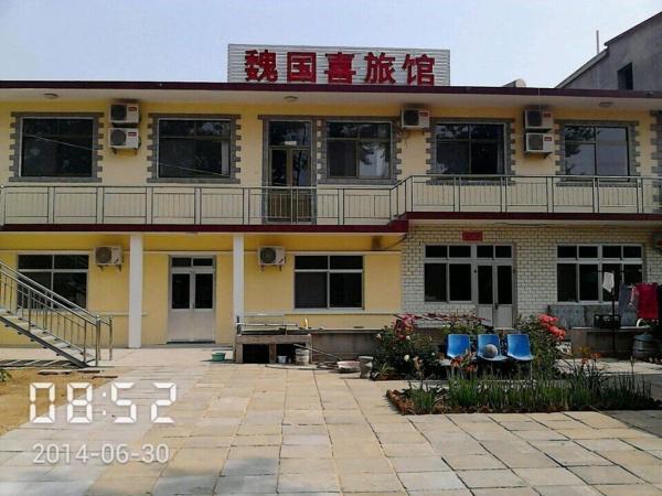 Hotel Pictures: Beidaihe Weiguoxi Hotel, Qinhuangdao