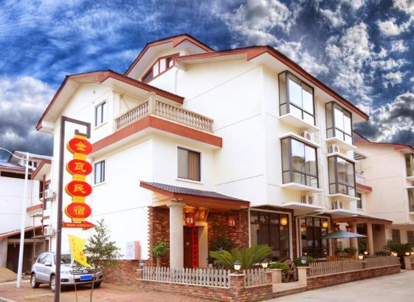 Hotel Pictures: Jinwa Inn, Wuyishan