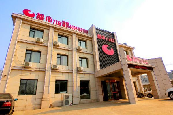 Hotel Pictures: Dushi118 Hotel Wuqing Development Zone, Wuqing
