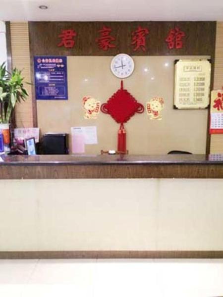 Hotel Pictures: Guangdong Zhaoqing Junhao Hotel, Zhaoqing