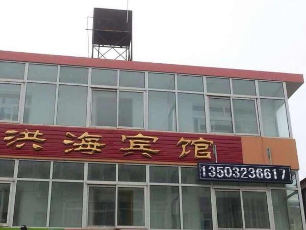 Mainland Chinese Citizens - Quadruple Room