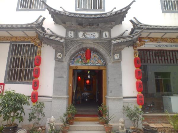 Hotel Pictures: Dali Ancient Town Qisu Inn, Dali