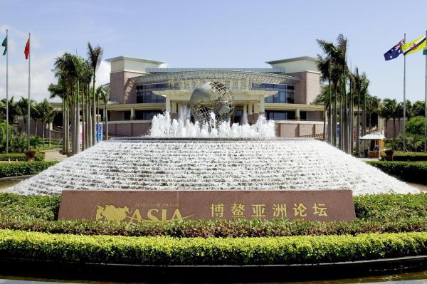 Hotel Pictures: Asia Forum Hotel, Qionghai