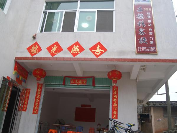 Hotel Pictures: Tulouqing Inn, Nanjing