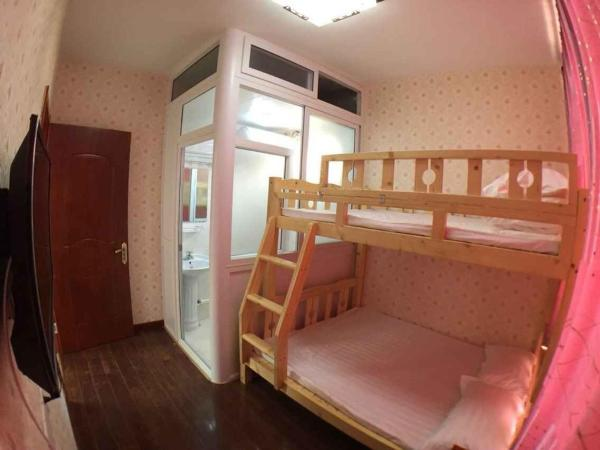 Hotel Pictures: Haidong Inn, Changdao