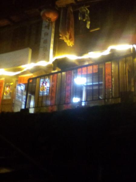 Hotel Pictures: Hongyao Hotel, Longsheng