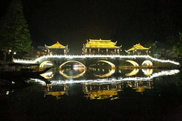 Hotel Pictures: Fenghuang Jieguan Pavilion Inn, Fenghuang
